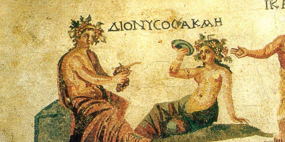 Paphos e seus antigos mosaicos gregos